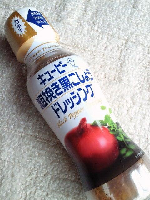 NEC_7669.jpg