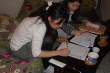 文字トレーニング