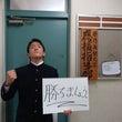 【2015年春季イン…
