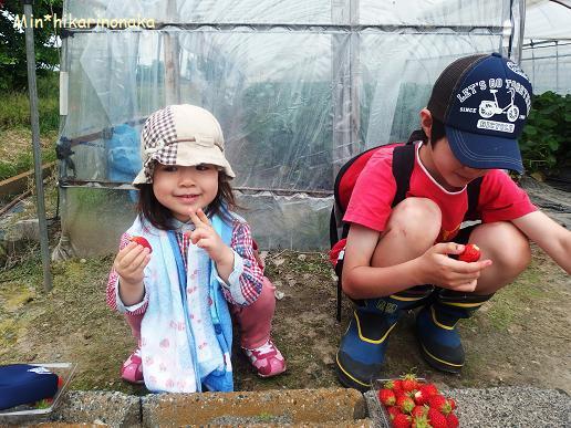 Luke and Lina