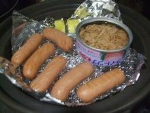 燻製前の食材