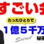 【6/20(土)実施…
