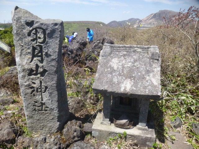 南月山神社
