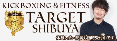 TARGET SHIBUYA