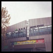 【GW】帯広→旭川→…