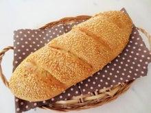 カントリーブレット(田舎パン)