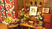 石川直生の画像「ヒマワリが集まる日」