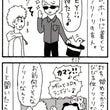 【パチスロ4コマ】ノ…