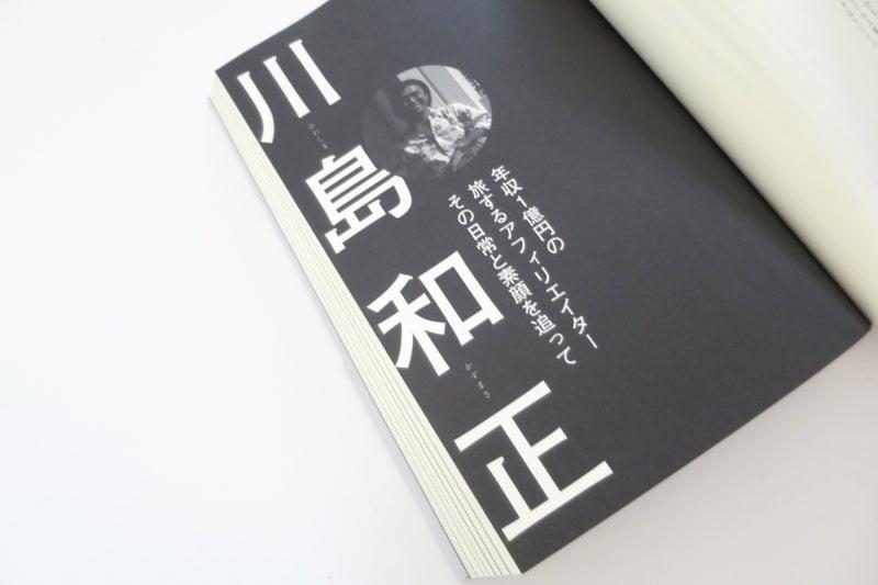 水野俊哉新刊3