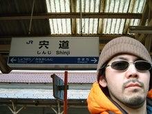 宍道2005