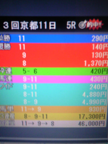 TS3Y0233.jpg
