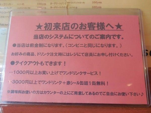 練馬缶詰009