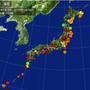 小笠原近海の地震に何…