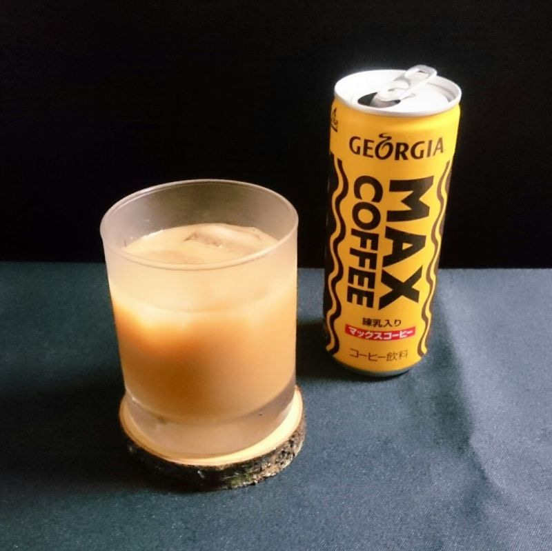 焼酎のマックスコーヒー割り
