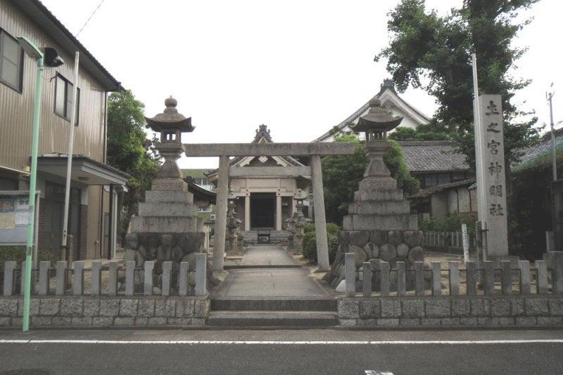 助光城/②土之宮神明社