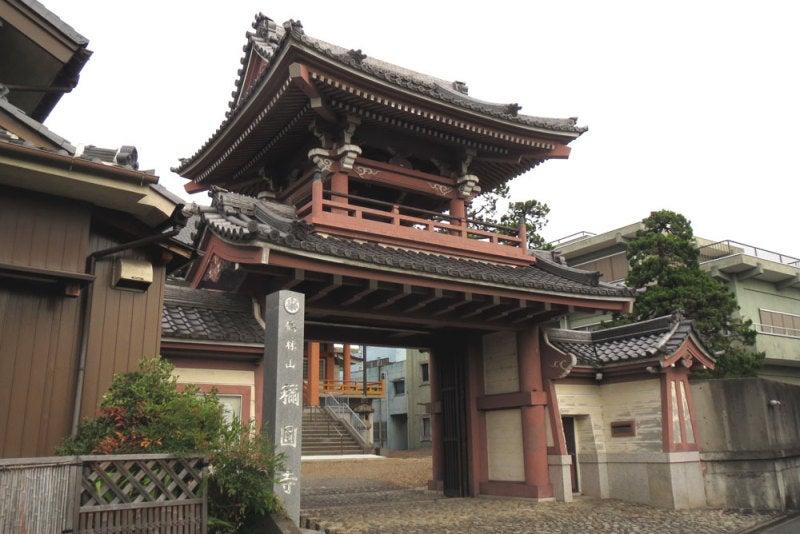 助光城/①称円寺