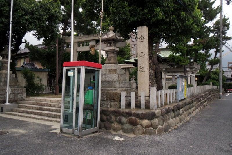 東起城/①白山社