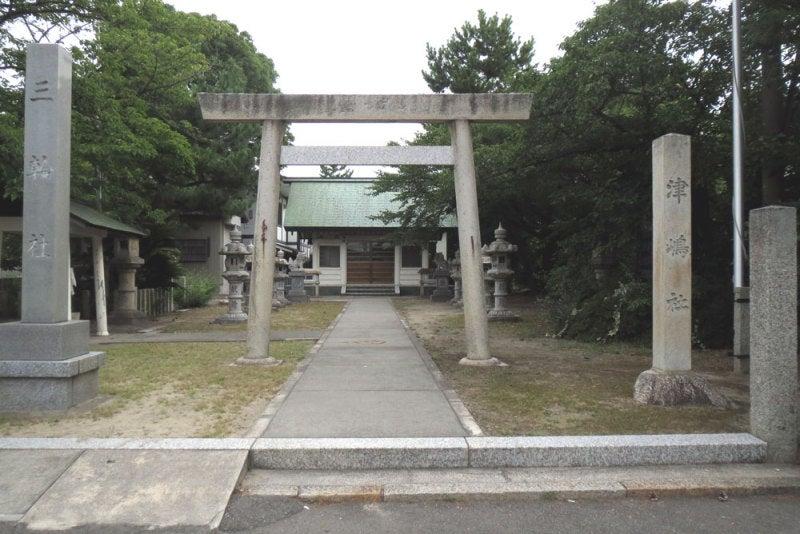 榎津城/②神社は2つ
