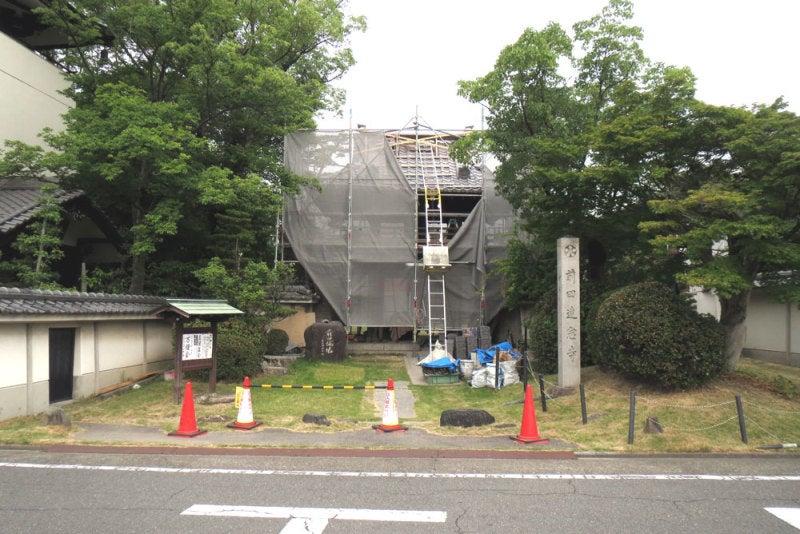前田城/①速念寺