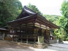 金鑚神社4