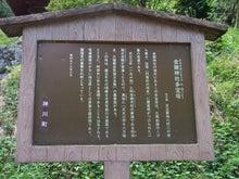 金鑚神社2