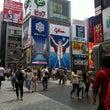 2年ぶりだよ「大阪」