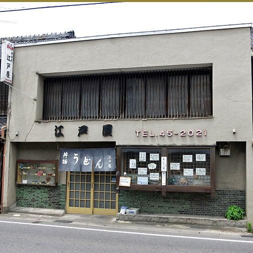 江戸屋01