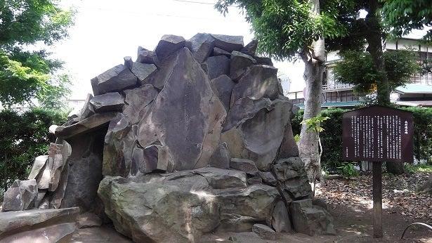 北村透谷の碑