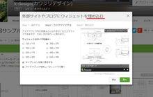t02200140 0800051013325207373 houzzの使い勝手を検証。アイディアブックが使いやすい。