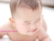 大阪赤ちゃんのお肌│ベビースキンケア