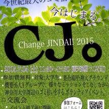 Change JIN…