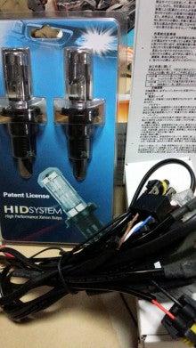 GC8 HID 1
