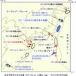 伊豆諸島沖大地震は来…