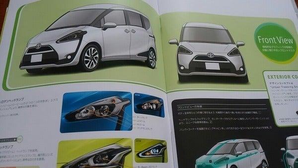 2015 - [Toyota] Sienta O0600033813326079181