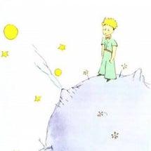wish upon …