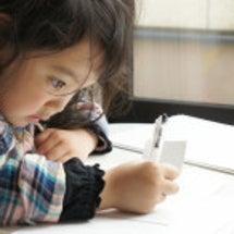 家庭学習の重要性