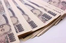 一万円を並べる3