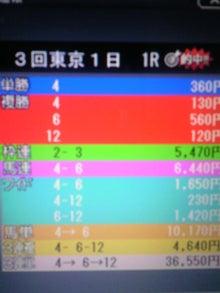 TS3Y0237.jpg