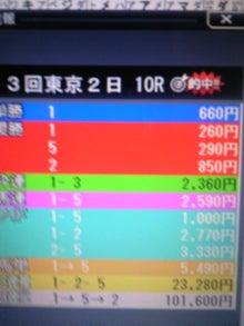 TS3Y0242.jpg