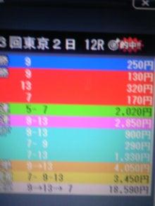 TS3Y0243.jpg
