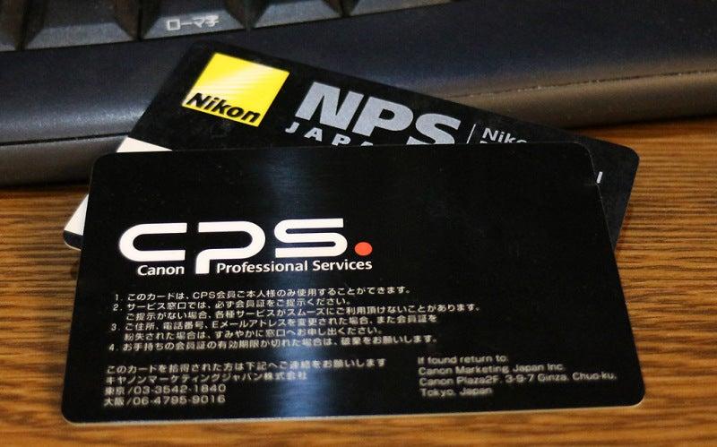 CPSキヤノンプロフェッショナルさーぴす