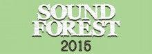 soundforest2015