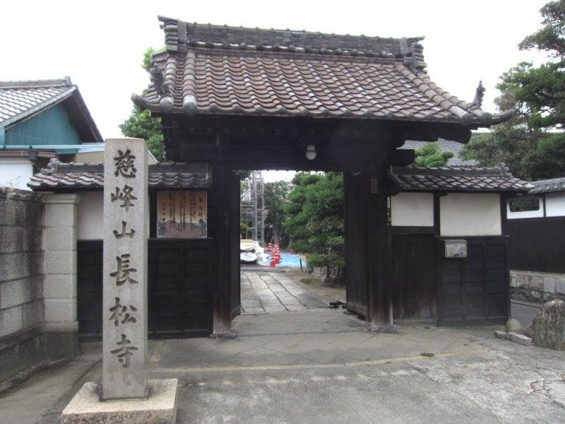 米野城/②長松寺山門