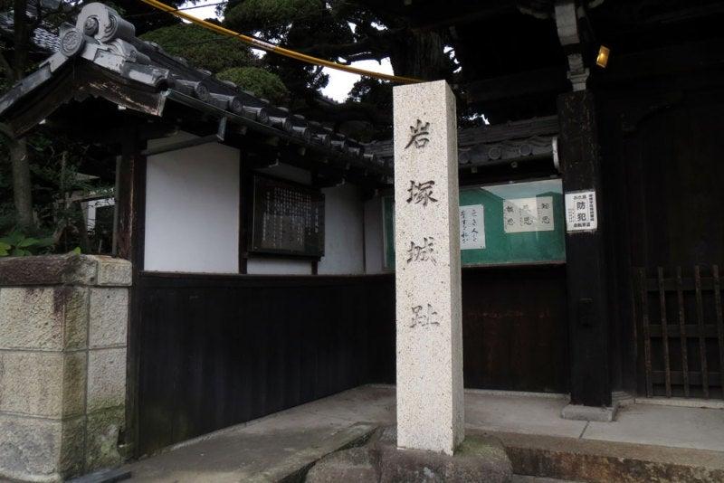 岩塚城/②城址碑