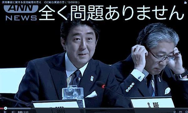 安倍晋三と藤川球児は似ている?...