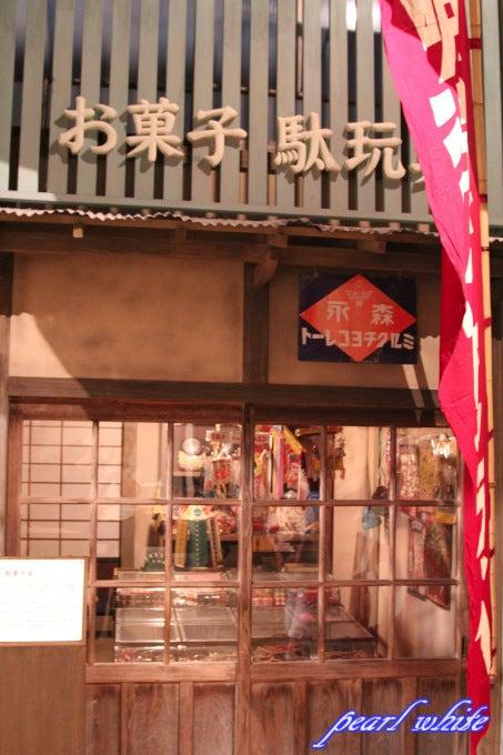 歴史文化博物館