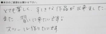 カルトナージュ 大阪 教室サロン