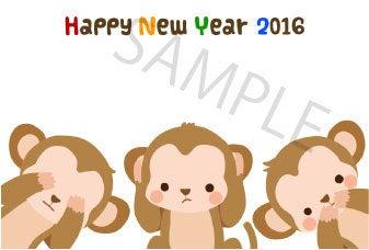無料年賀状素材 干支・猿(さる ... : 年賀状 テンプレート 2015 写真 無料 : 年賀状