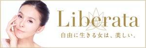 Liberata リベラータ 自由に生きる女は、美しい