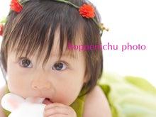 池田市フォトスタジオ赤ちゃんの写真